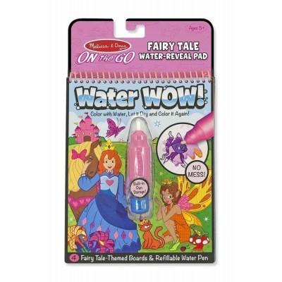 Чарівна водна розмальовка