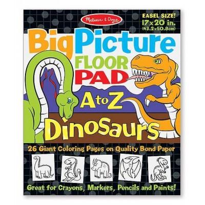 Гігантська розмальовка з динозаврами