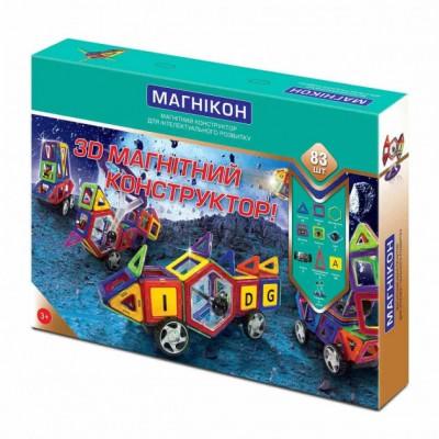 ⇨ Детские конструкторы | 3D магнитный конструктор МАГНІКОН, 83 дет. в интернет-магазине електроники ▻ ONETECHNO ◅
