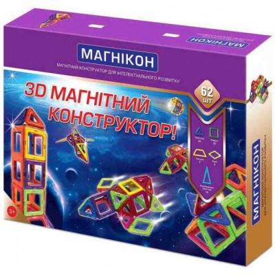 ⇨ Детские конструкторы | 3D магнитный конструктор МАГНІКОН, 62 дет. в интернет-магазине електроники ▻ ONETECHNO ◅