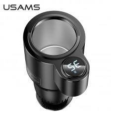 Автомобильная кружка для нагрева и охлаждения воды Usams (US-ZB160)  0-60°/8-15min Black